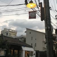 2年連続「沖縄」で年越しだ〜! 初日(やちむん通りなど)