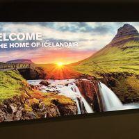 家族4人の海外旅行はもうないと思っていたのに 成人している子供達がついてきたアイスランド�