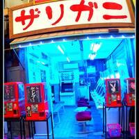 あの「最後の色街 飛田」を彷徨う...ほ〜んの一瞬だけ...(ナンバ/大阪)