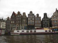 2015年 欧州旅行 その5 アムステルダム編