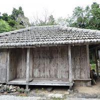 車なしで行く!沖縄南部の聖地巡礼2泊3日(2)斎場御嶽と,徒歩で巡る久高島【前編】