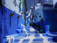 青い街モロッコ シャウエン
