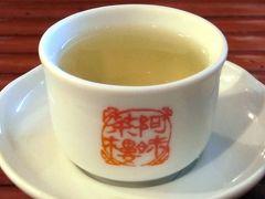 久しぶりに海外へ〜2017年年末台湾旅行(3)