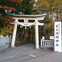富士山を見に行こう 富士浅間神社(須走浅間神社)
