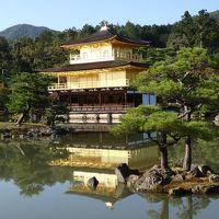 そうだ京都に行って来た!3泊4日 �