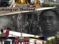 アジア縦横断の旅道中記 その2《タイ・チェンライ町歩きとウケたホワイトテンプル》