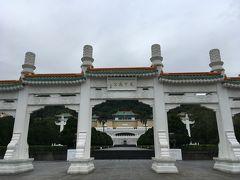 2018年1月 台湾一人旅 2日目