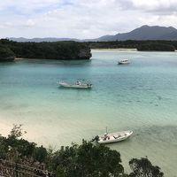 2018年最初の旅、石垣島・宮古島3泊4日� 貸切タクシーで島内観光、宿泊はANAインターコンチネンタル石垣リゾート