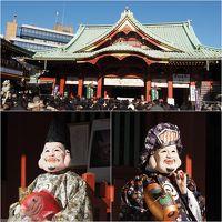 神田明神「だいこく祭」と新春の都内散策