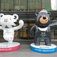 おんにとソウルでふたりごはん�