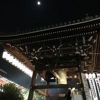 名古屋で迎える新年&久しぶりに除夜の鐘を聞く