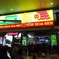 ホーチミンでトランジットそして帰国◆2016GWはベトナムへ!☆ダナンでリゾート&ダラットで滝めぐり☆《その14・最終章》