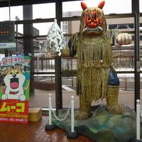 ただ今、JALで移動中(*^-^*) 第四十一弾>>>>意外に寒くなかった秋田を後にして大阪へ!o(^-^)o!!