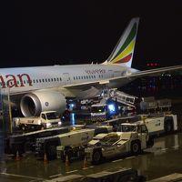 冬の香港へ(2018年)今回はエチオピア航空です