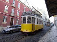 サン・セバスチャンでバル巡り+ヨーロッパあちこちぶらり旅 (5)リスボン
