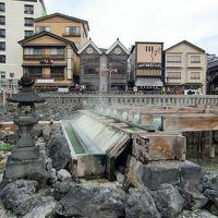 2017 有名温泉に行ってみたい!! 伊香保と草津に行くたび� その前に八ッ場ダムにまいります。温泉で和菓子作り。