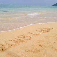 年末年始の沖縄旅行�2017→2018石垣島へ♪元旦の登山〜石垣空港