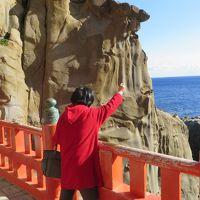 フルムーンパスで行く、宮崎・鹿児島の旅〜鵜戸神宮で運玉投げるぞ!
