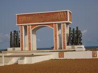 (38)2018年GW西アフリカ8日間(2)ベナン(アボメイ(アボメイ王宮博物館) ウィダー(博物館 ゲート・オブ・ノー・リターン ブードゥー教の聖なる森 ))
