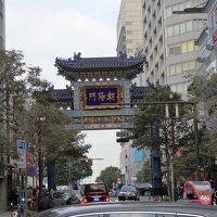 横濱中華街旅グルメきっぷ(by東急)を使ってみました