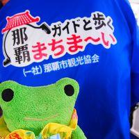 お正月、かりゆし沖縄1人旅 5