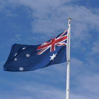 ■磁器婚式記念 オーストラリア家族旅■ Gold Coast Day4「スカイポイント絶景コース」