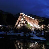 白川郷ライトアップのち東京の大雪