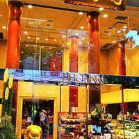 横浜中華街a 気ままに散策:店先の特徴みつけ ☆エリア内-店舗は500以上とか
