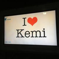 2度目のフィンランドと初エストニア� 12/31〜1/1 成田→ケミ(Kemi)編