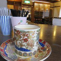 佐賀・有田満喫の旅〜焼き物の街でコーヒーカップを物色・もちろん食べものも楽しまなきゃね♪〜