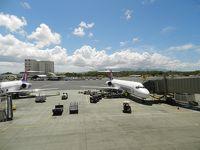 ハワイアン航空でカウアイ島へ(HNL→LIH)!◆2017年7月・カウアイ島&ホノルルの旅《その2》