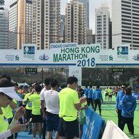 第22回香港国際マラソン 〜香港の街を走り抜けた3泊4日〜