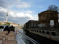2017GW 初の東ドイツ〜プラハ 【47】ベルリン最終日 シュプレー川クルーズ<下>