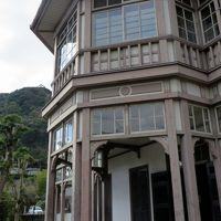 フルムーンパスで行く、宮崎・鹿児島の旅〜旧鹿児島紡績所技師館とレトロビル
