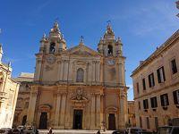 マルタとシチリアを巡る旅 �- 古都イムディーナへ