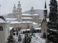 真冬のザルツブルク、ウィーン訪問記 その1