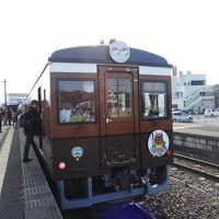 大人の休日俱楽部で三陸鉄道こたつ列車に乗る。