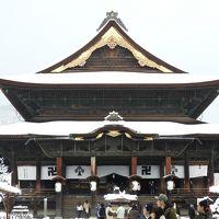 大人の休日俱楽部一日余ったので長野善光寺参り。
