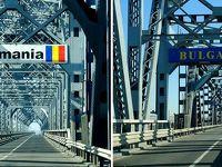 ★ルセの町(ブルガリア)⇔ジウルジウの町(ルーマニア)間の国境をレンタカーで越える