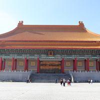 4-3 台北女子旅(3日目帰国日)