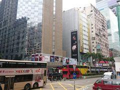 ぷらっと香港・香港ディズニーランド201801(1日目:出発と街歩き)