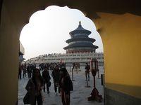 北京 � 日壇, 地壇, 天壇