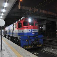 2018年1月韓国鉄道旅行5(セマウル号で牙山駅から龍山駅へ)