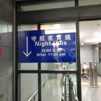 大ミスだらけの中国旅行2(上海 浦東→虹橋空港)