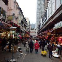 週末土日で香港&深セン(1)香港の元朗でB級グルメ&町歩き編