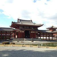 2017年1月 京都旅行