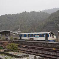 四国新幹線で鯛めしを食べに行く【バースデーきっぷで四国豪遊その4】