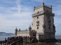 ここに地終わり海始まる 2017夏 〜ポルトガル〜 3rd day  リスボン街歩き