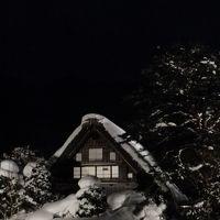 白川郷ライトアップと雪の金沢