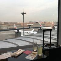 JAL(日本航空) 台湾ー台北 3日間 � +羽田 カードラウンジ